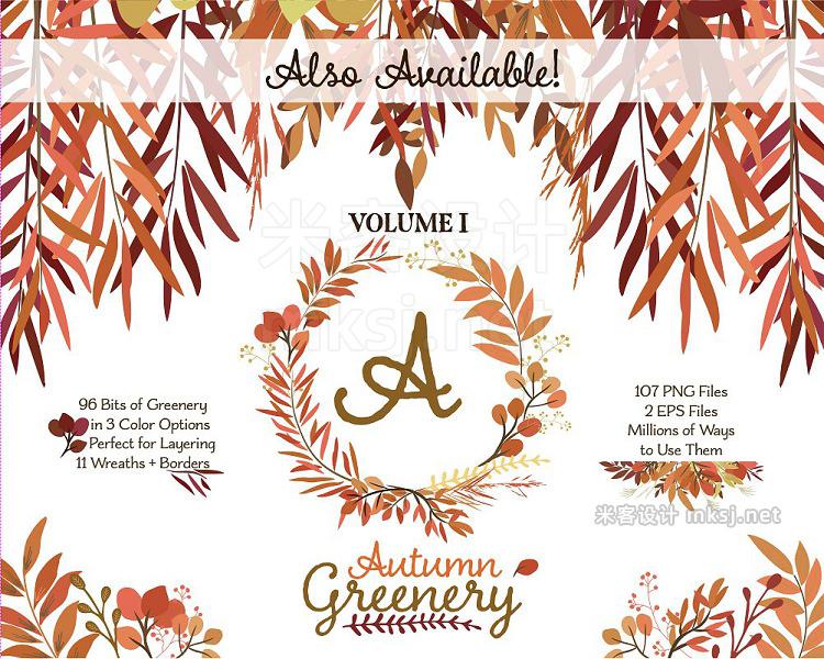 png素材 Fall Foliage - Autumn Greenery