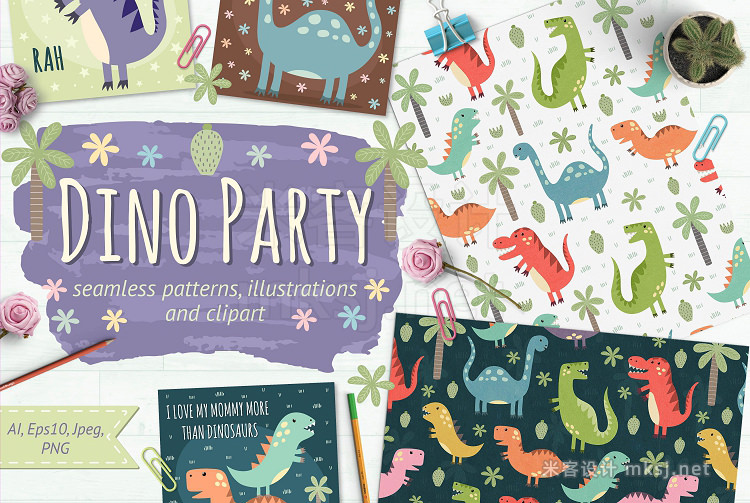 png素材 Dino Party patterns illustrations