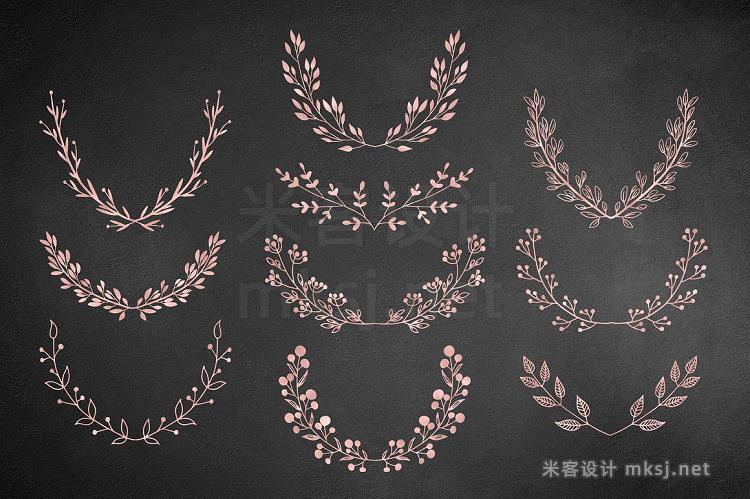png素材 191 Rose Gold Design Elements
