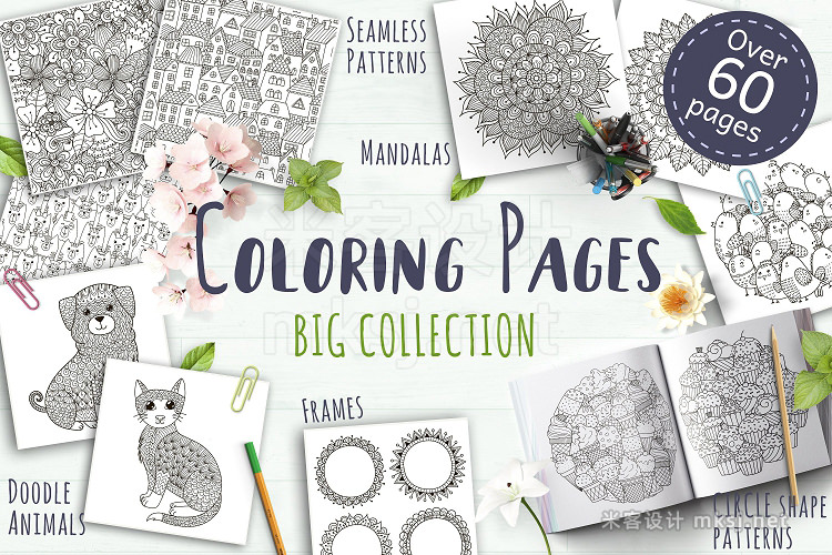 png素材 Awesome Graphic Bundle