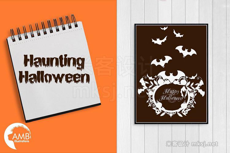 png素材 Halloween haunting clipart AMB-996