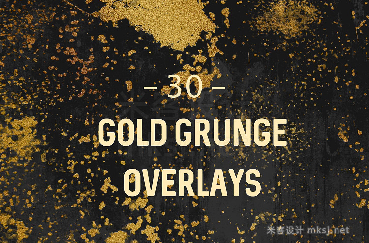 png素材 Gold Grunge Overlays