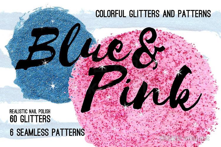 png素材 Glitters and Patterns (nail polish)