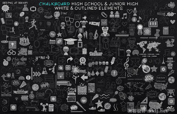 png素材 788 Chalkboard High School Elements