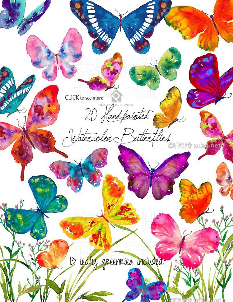png素材 20 Watercolor Butterflies