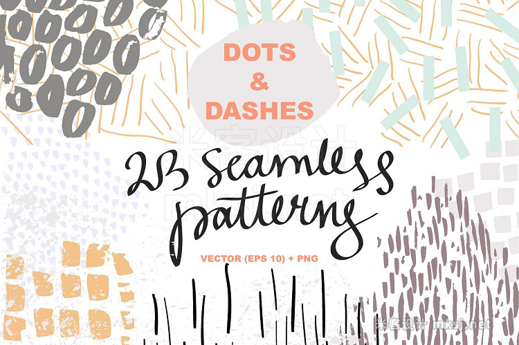 png素材 Dots dashes 23 seamless patterns
