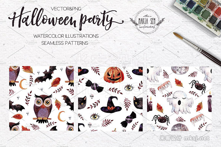 png素材 Halloween party PNG & vector