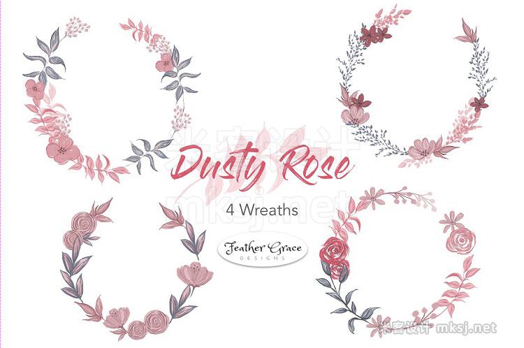 png素材 Dusty Rose