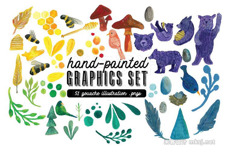 png素材 Hand-painted Graphics - BIG BUNDLE