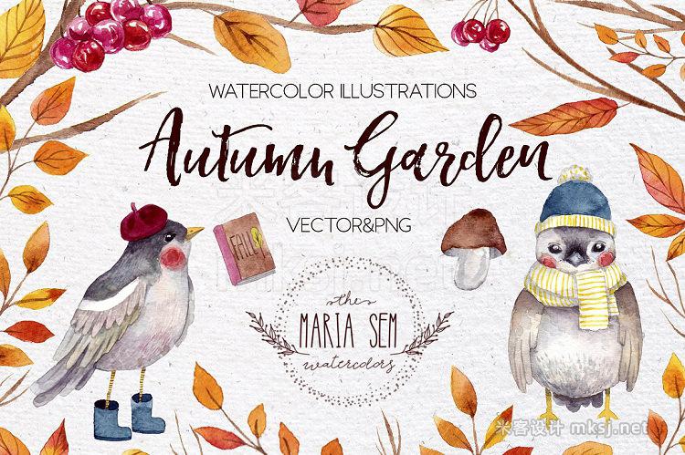png素材 Autumn Garden