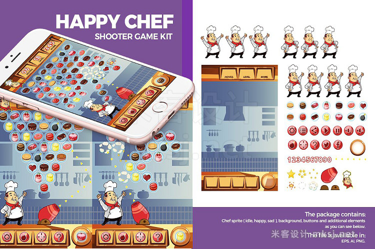 png素材 Happy Chef Ball Shooter Game Kit