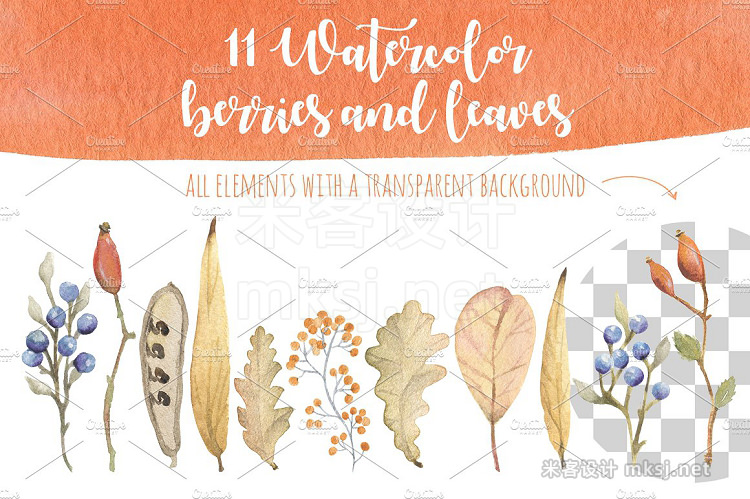 png素材 Watercolor Autumn Design Kit