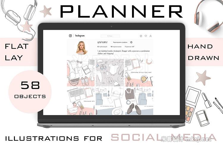 png素材 Planner for Social media