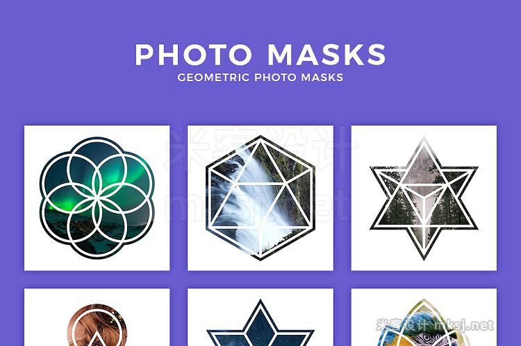 png素材 Geometric Photo Masks