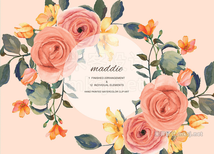 png素材 Watercolor Floral Clipart