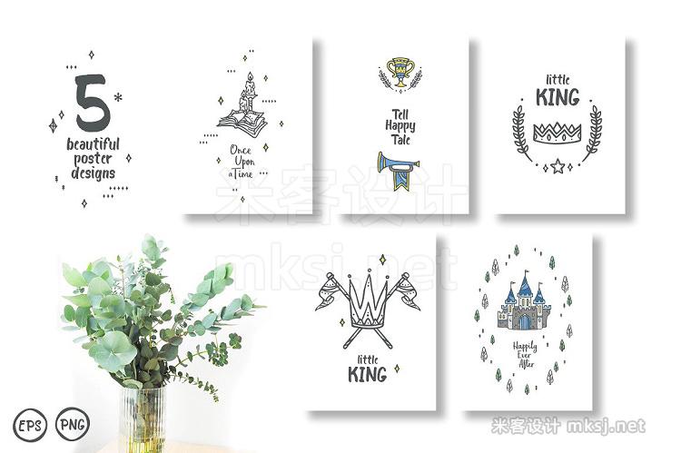 png素材 Little King - Kids Boys Set