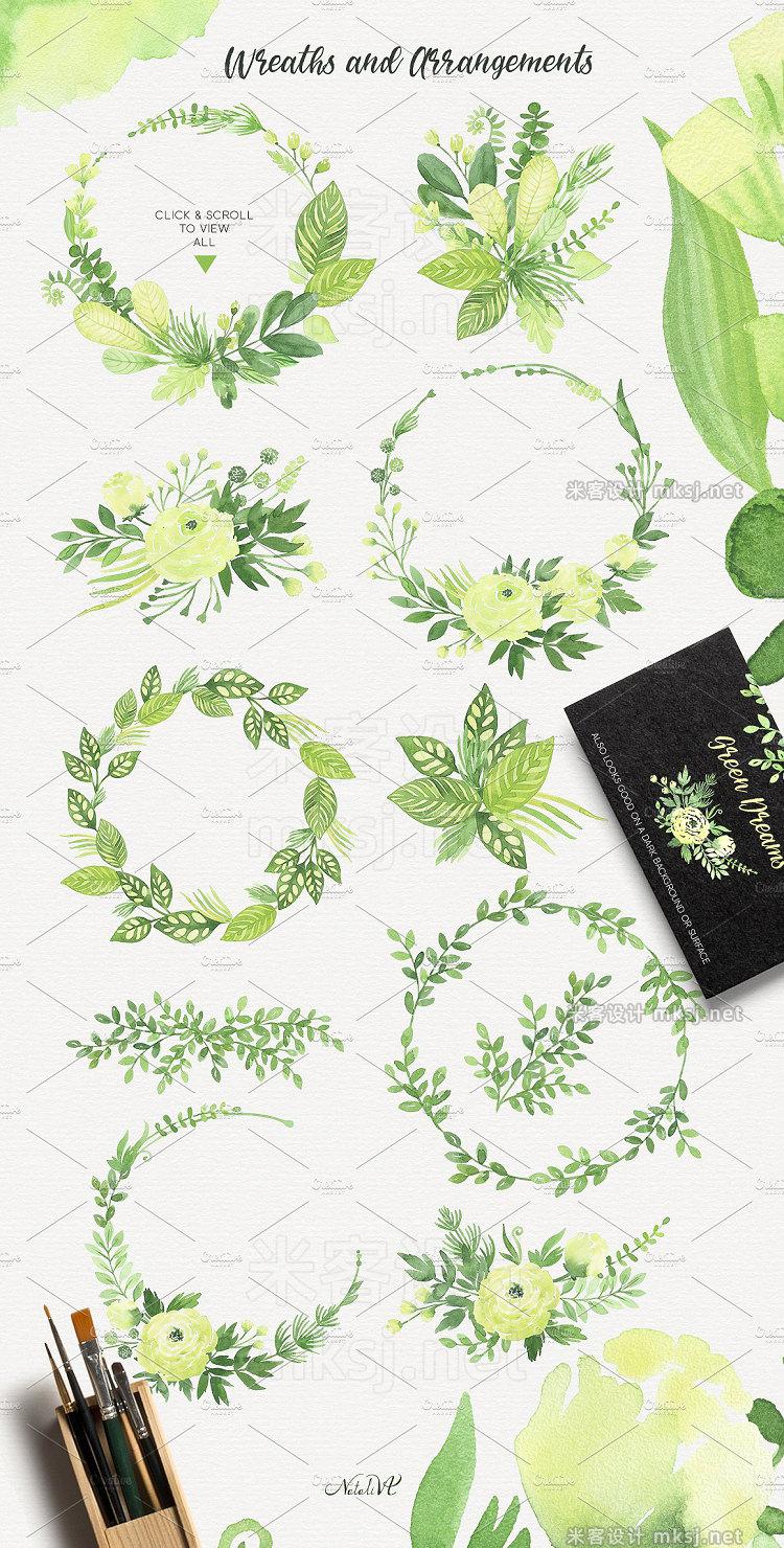 png素材 Green Dreams Design kit watercolor