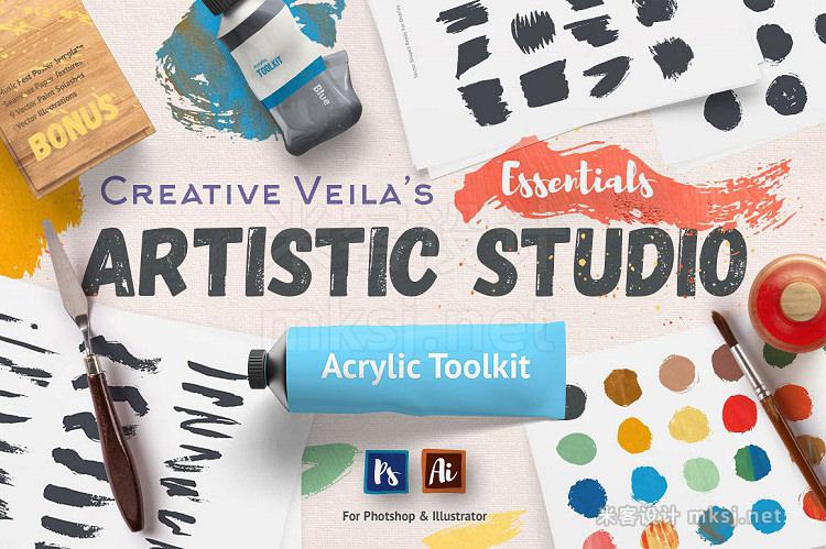 png素材 Artistic Studio Acrylic Toolkit