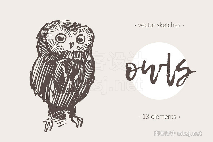 png素材 Sketches of owls