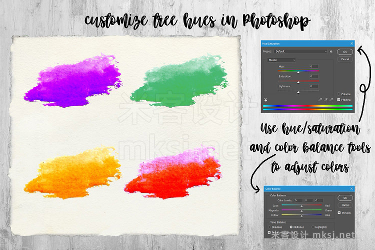png素材 Watercolor Texture Pack