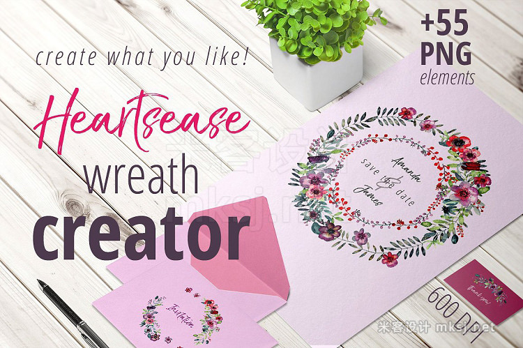 png素材 Wreath Creator Bundle  patterns
