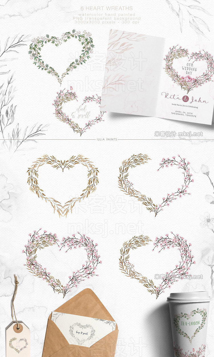 png素材 Add Peonies - Watercolor Graphic Set