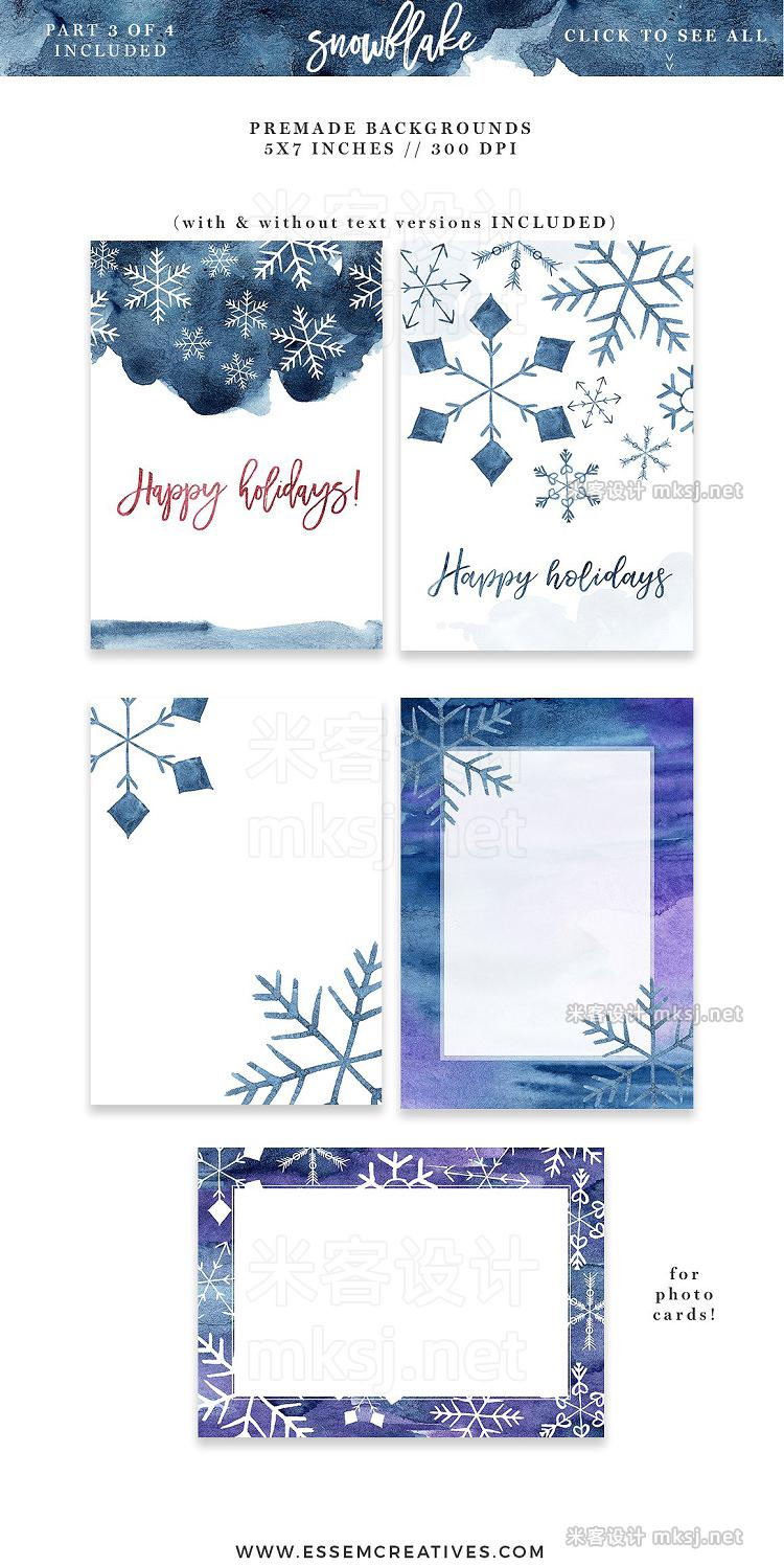 png素材 Watercolor Snowflake Winter Graphics