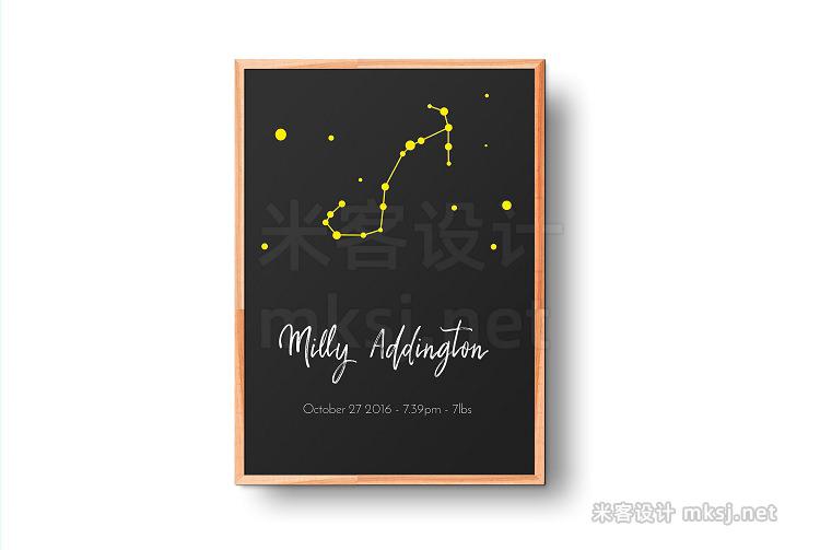 png素材 Galaxy Constellation Set