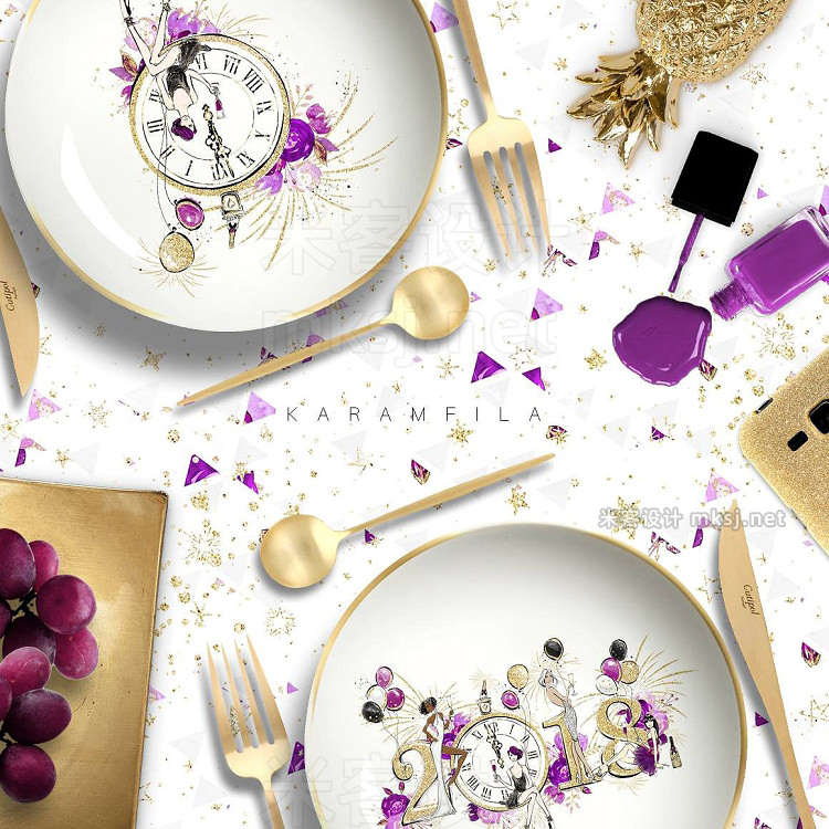 png素材 New Year's Party Clipart