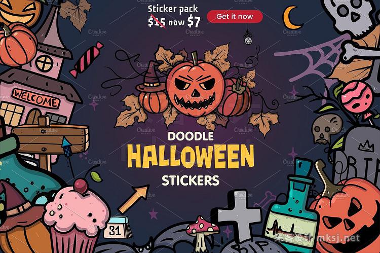 png素材 Halloween Doodle Set
