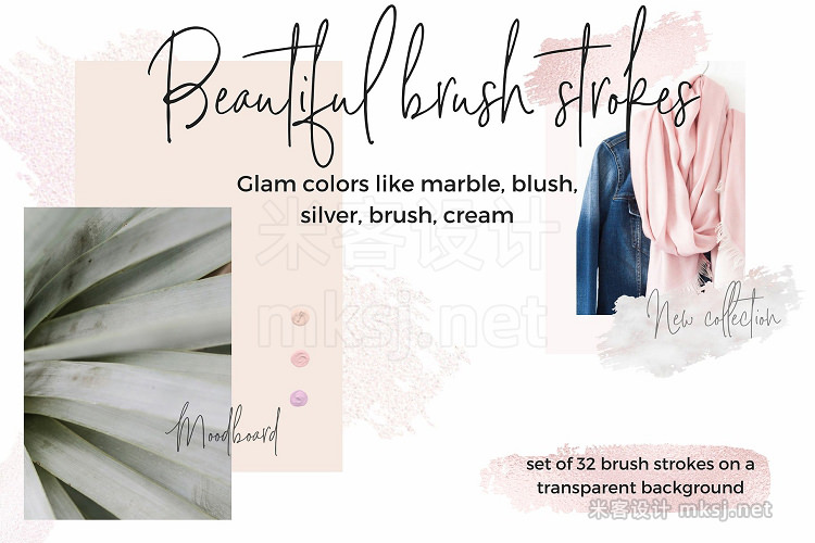 png素材 32 Brush strokes clipart