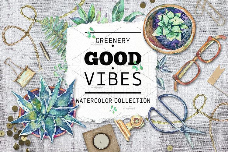 png素材 Greenery good vibes watercolor set