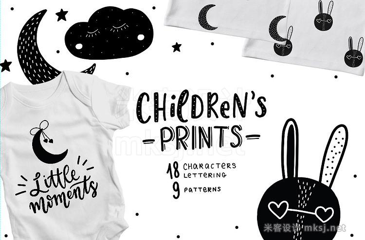 png素材 Children's illustration pattern