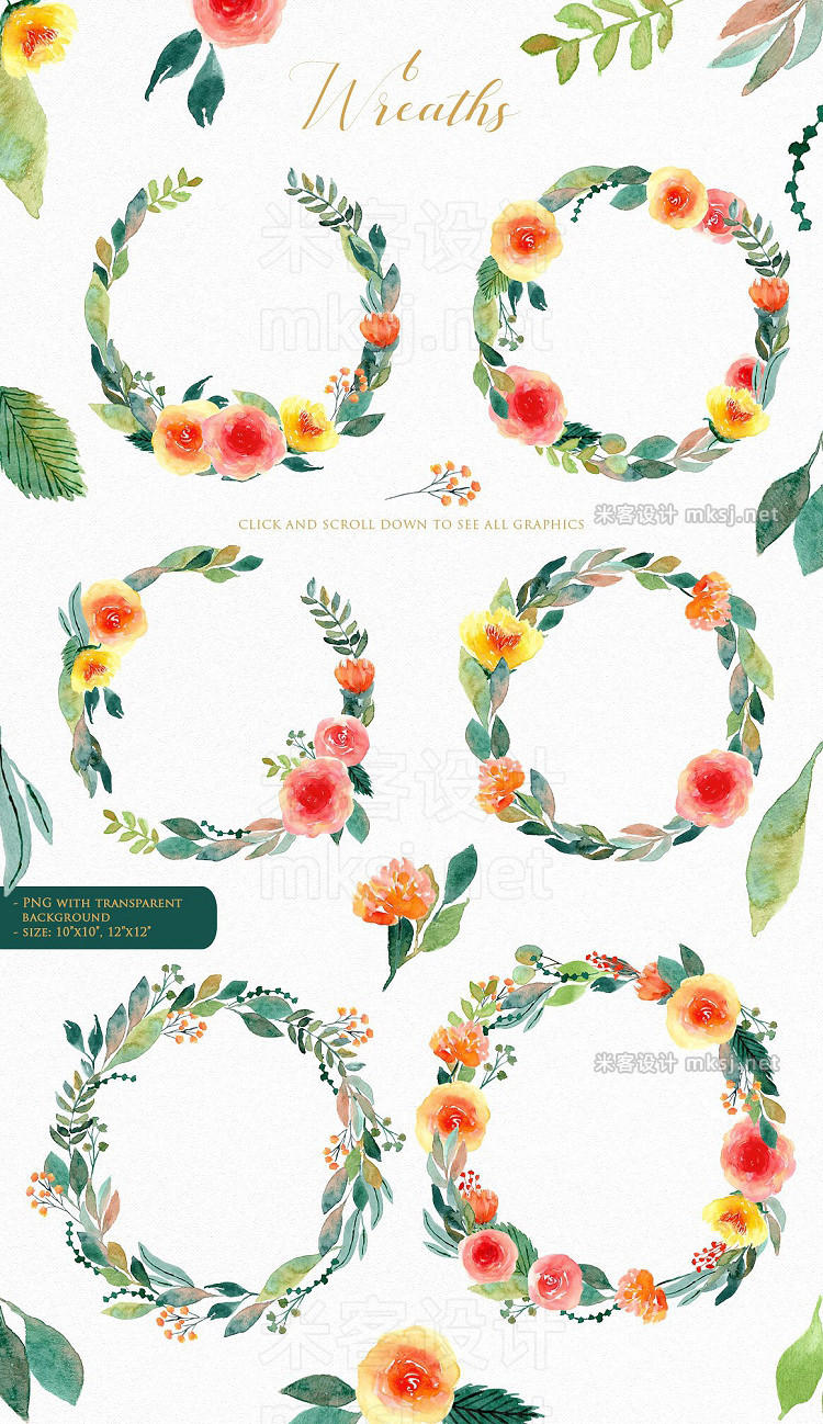 png素材 Sunny - Watercolor Floral Clipart