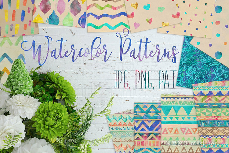 png素材 12 Watercolor Patterns