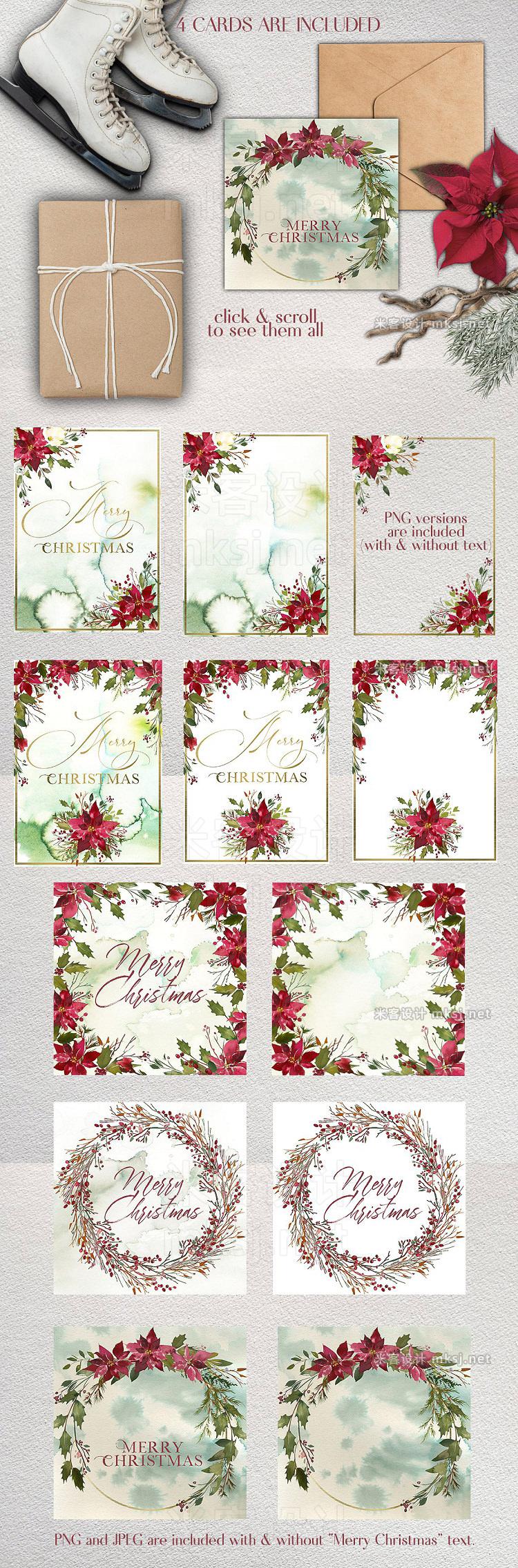 png素材 Scarlett Christmas Watercolor Set