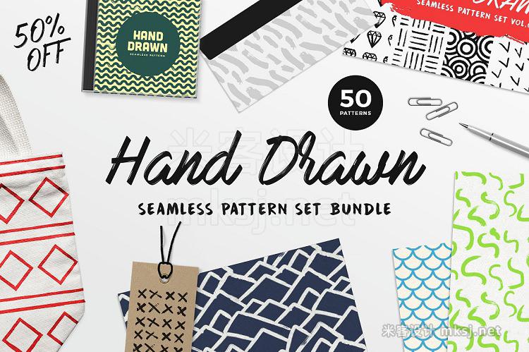 png素材 Hand Drawn Patterns Bundle