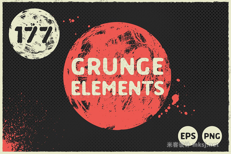 png素材 177 Grunge Elements