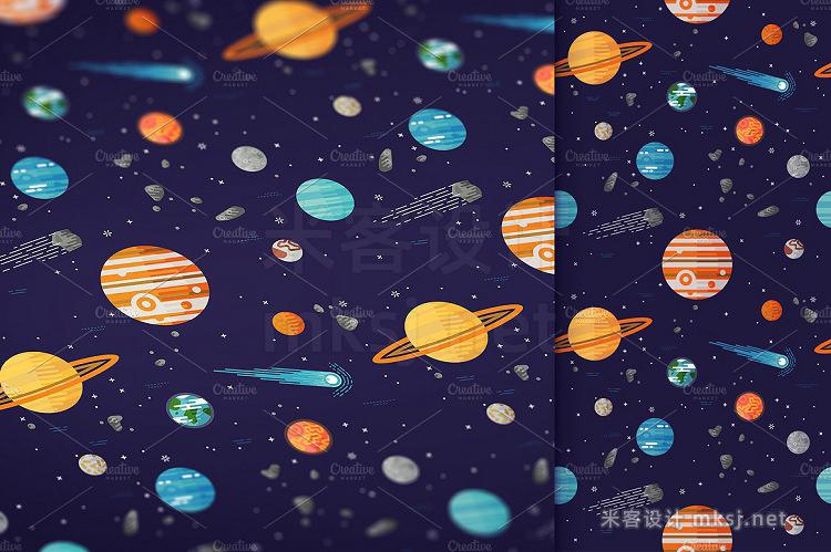 png素材 Space Exploration Set  Pattern