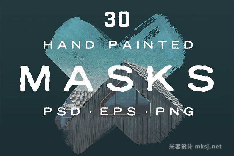 png素材 30 Hand Painted Masks