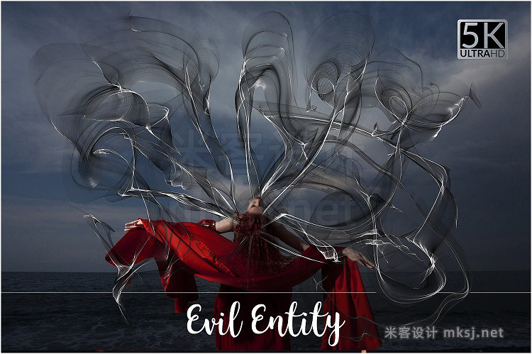 png素材 5K Evil Entity
