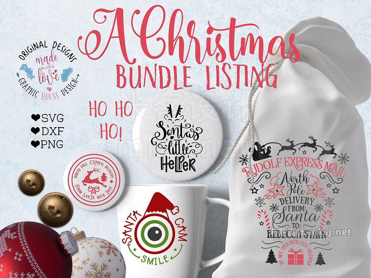 png素材 Christmas Bundle Cut Files