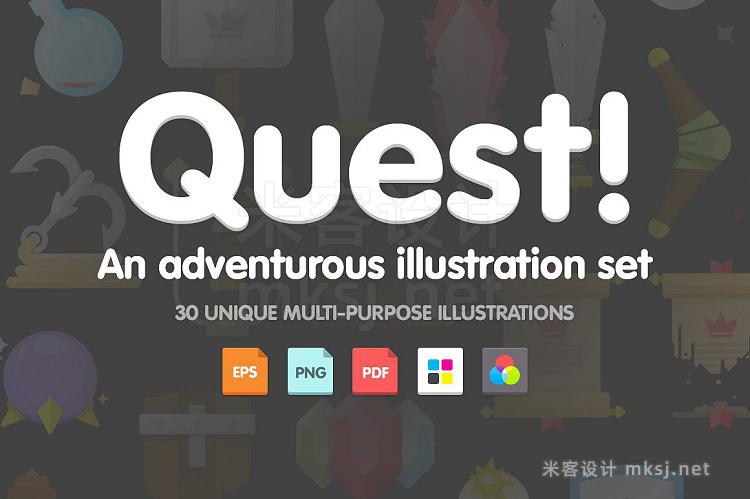 png素材 Quest Adventurous illustration set
