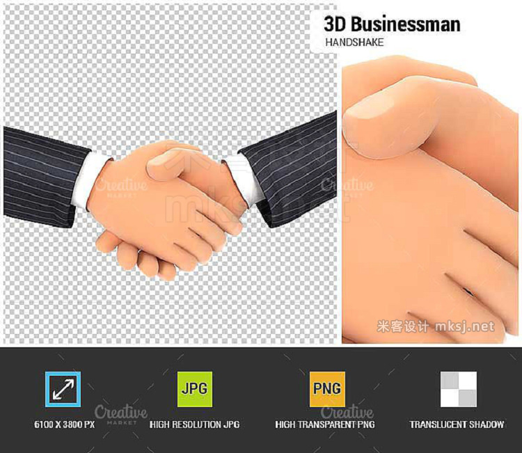 png素材 3D Close Up of Business Handshake