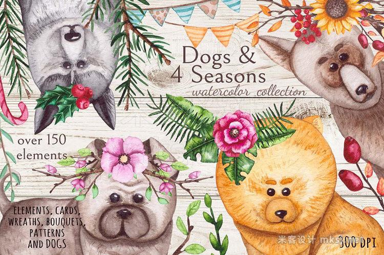 png素材 Dogs 4 Seasons