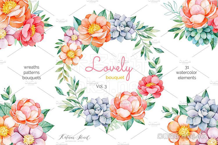 png素材 Lovely BouquetVol3