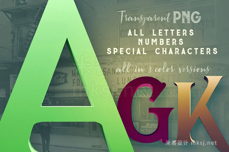 png素材 Clean Vintage - 3D Lettering
