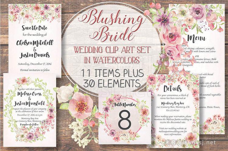 png素材 Wedding clip art set Blushing Bride