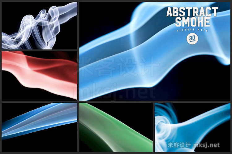 png素材 Abstract Smoke Photo Pack
