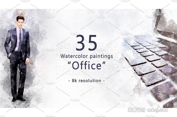 png素材 35 watercolor paintings Office